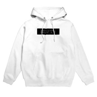 HSUT's#1 Hoodies