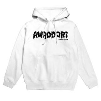 AWAODORI PUNK(BLACK) Hoodies