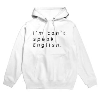 I'm can't speak English Hoodies