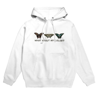 what  about my color? Hoodies