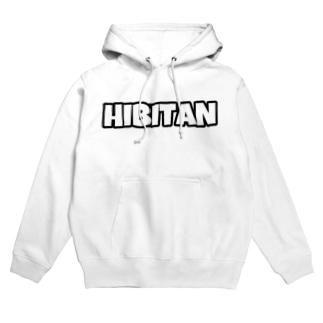 HIBITANBRAND Hoodie