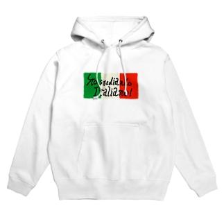 私はイタリア語を勉強中です Hoodies