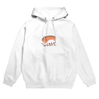 Syake  Hoodies