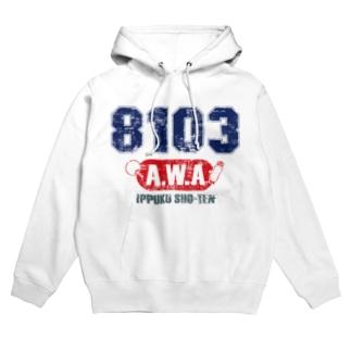 8103-AWA-ビンテージ風B Hoodies