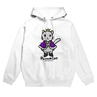 ねこの王子様*紫 Hoodies