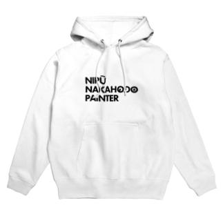 NIPŪ NAKAHODO PAINTER Hoodies