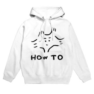 HOW TO Hoodies