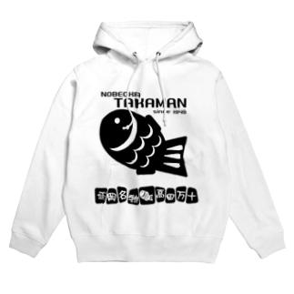 TAKAMAN BLACK Hoodies