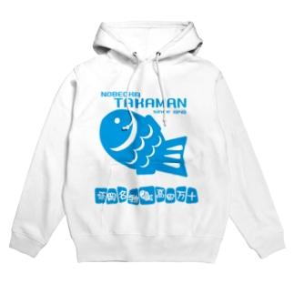 TAKAMAN BLUE Hoodies