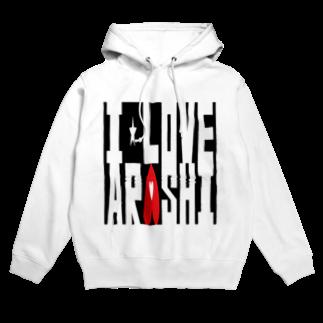 airabuwoのI Love Arashi. Hoodies