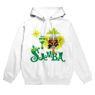 I LOVE SAMBA! アイラブ・サンバ! Hoodies