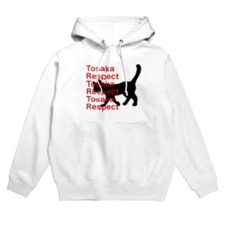 歩き猫 黒猫 サイドロゴ Hoodies