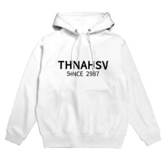 THNAHSV 未来人なりきり Hoodies