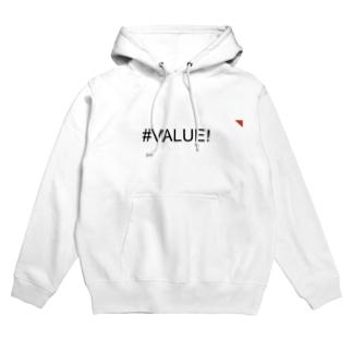 #VALUE! Hoodies