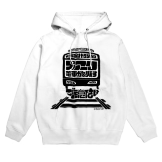 電車 音遊び train mania#2 Hoodies