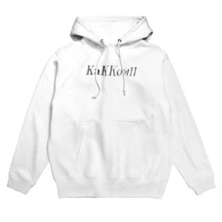【kakkowii】カッコウィー(フォント) T Hoodies