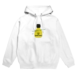 I Need This Right Now🇨🇭 Hoodies