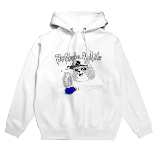No Shake No Life Hoodies