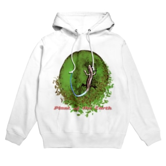 Planet of the Earth Hoodies