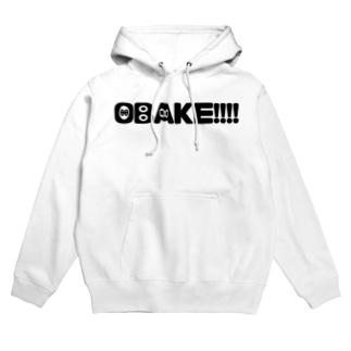 BAKE_パーカー Hoodies