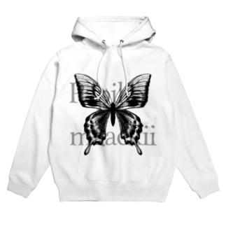 Papilio maackii Hoodies
