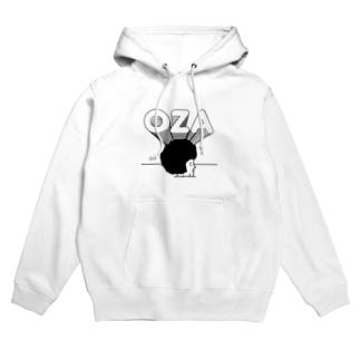 OZA埋まる Hoodies