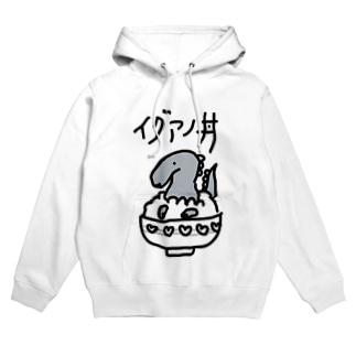 イグアノ丼(大きめプリント) Hoodies