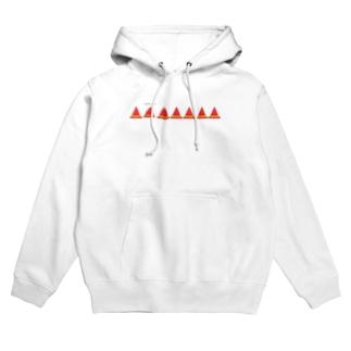 三角コーン Hoodies