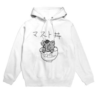 マスト丼(大きめプリント) Hoodies