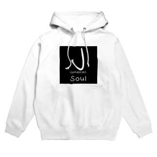 Jamaican Soul Hoodies