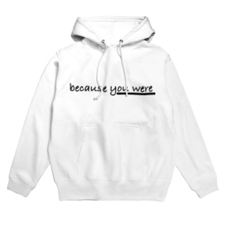 because you were パーカー Hoodies