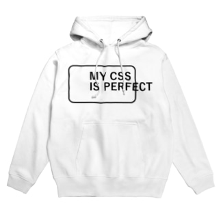 MY CSS IS PERFECT-CSS完全に理解した-英語バージョンロゴ Hoodies
