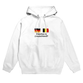 ドイツはどいつだ? Hoodies