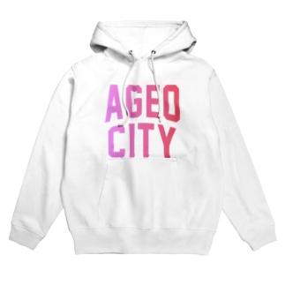 上尾市 AGEO CITY Hoodies
