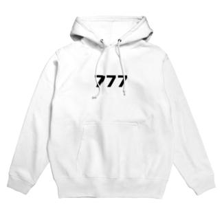 777 Hoodies