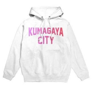 熊谷市 KUMAGAYA CITY Hoodies