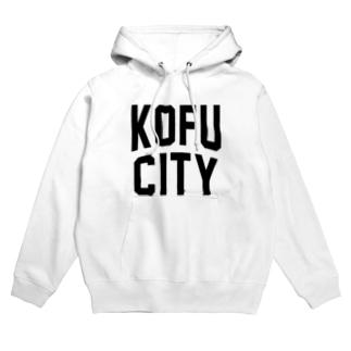 甲府市 KOFU CITY Hoodies