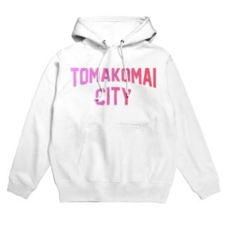 苫小牧市 TOMAKOMAI CITY Hoodies