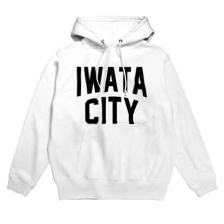磐田市 IWATA CITY Hoodies