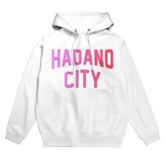 秦野市 HADANO CITY Hoodies