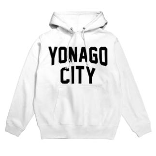 米子市 YONAGO CITY Hoodies