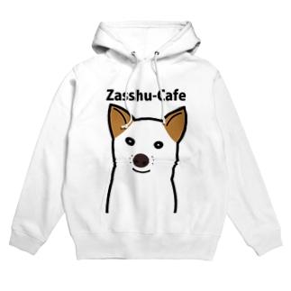 Zasshu-Cafe Hoodies