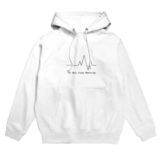 Don't stop Beating :W Hoodies