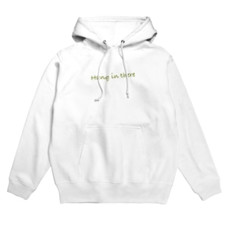 Hang in there Hoodies