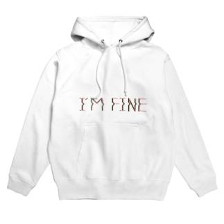 I'm fine (震え) Hoodies