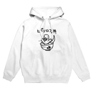 ヒプシロフォ丼(白縁取り) Hoodies