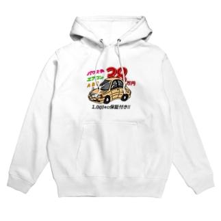 38万円の中古車 Hoodies