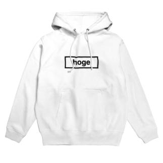 hoge Hoodies