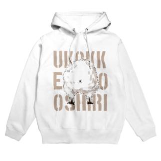 UKOKKEI NO OSHIRI Hoodies