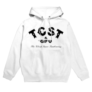 TCST Hoodies